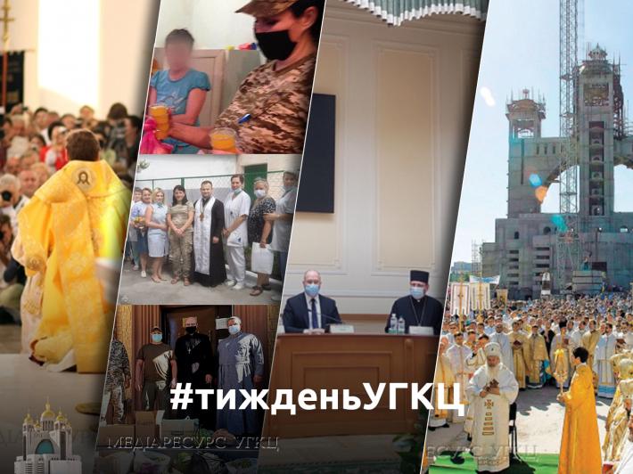 #ТижденьУГКЦ: Проща до собору, відвідини ув'язнених, важливі заяви щодо COVID-19 та спомин повернення осідку Глави УГКЦ до Києва