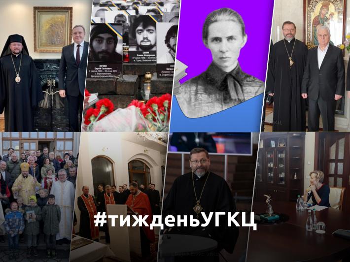 #ТижденьУГКЦ: візит голови ПМВ до Молдови, вшанування Небесної сотні, 150-літній ювілей Лесі України та дві зустрічі Глави УГКЦ