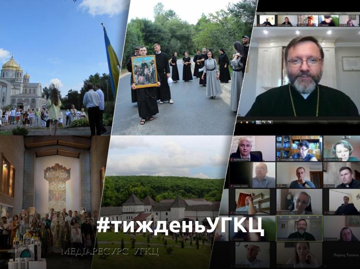 #ТижденьУГКЦ: День Незалежності України, дві онлайн-прощі та підготовка до нового навчального року