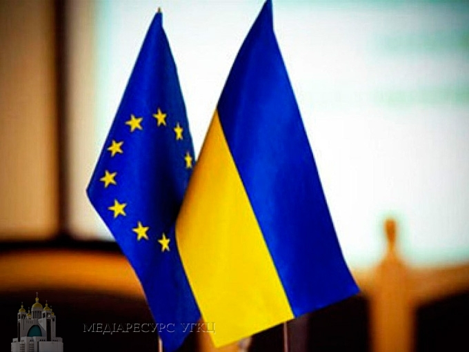 У Києві представлять результати соціологічного дослідження «Виклики сучасної міграції: Українська спільнота в Парижі»