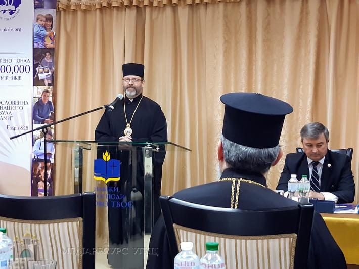 Глава УГКЦ з нагоди ювілею Українського біблійного товариства: «Я дуже хотів би, щоб Біблія була найбільш читаною книгою в Україні»