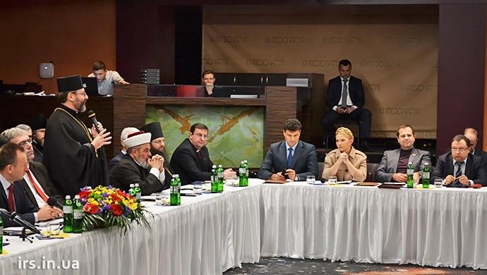 Всеукраїнська Рада Церков відзначила своє 20-ліття