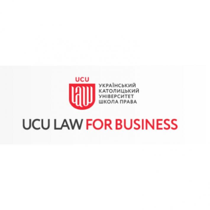 Школа права УКУ проводить опитування щодо проекту UCU Law for Business