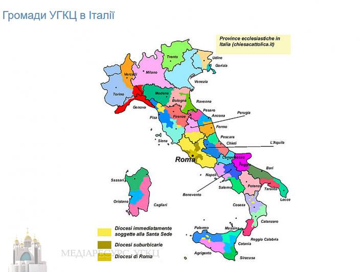 Папа Франциск створив екзархат для українців візантійського обряду в Італії
