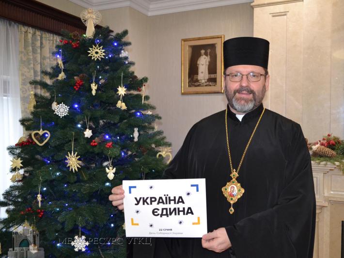 Глава УГКЦ узяв участь у міжнародному флешмобі на підтримку єдності України «United Ukraine»