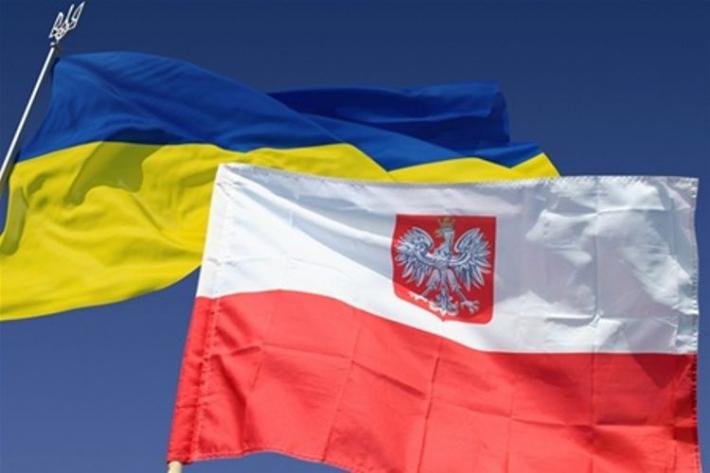 У Римі відбудеться конференція на тему польсько-українського примирення