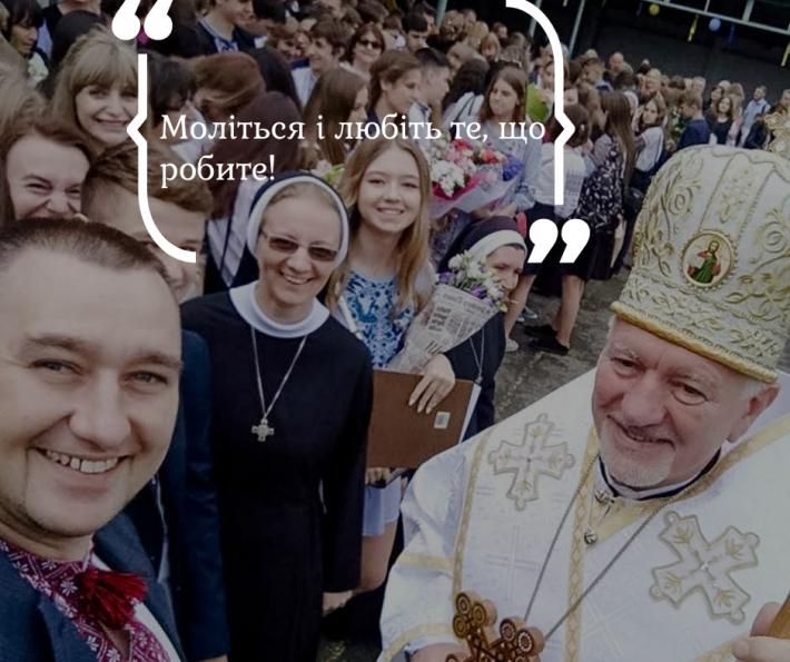 «Ми виховуємо дітей не на черниць чи священиків, а щоб вони були справжніми людьми», – директор Католицької школи-гімназії