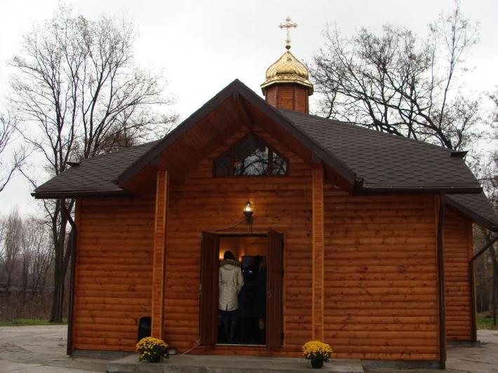 У Запоріжжі освятили нову церкву-каплицю
