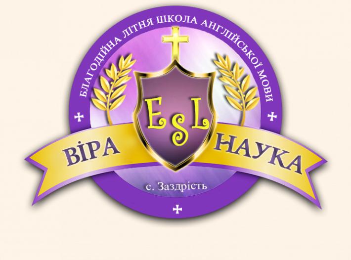 У Філадельфії провели презентацію на тему «Патріарх Йосиф Сліпий – покровитель науки»
