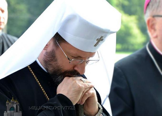 Глава УГКЦ у Меморіалі жертв Голодомору: «З братами православними ми повинні зрозуміти, як Церква повинна служити народові»