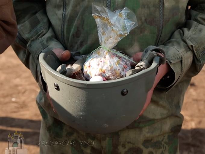 Звернення до військовослужбовців напередодні створення у Збройних силах Служби військового духовенства