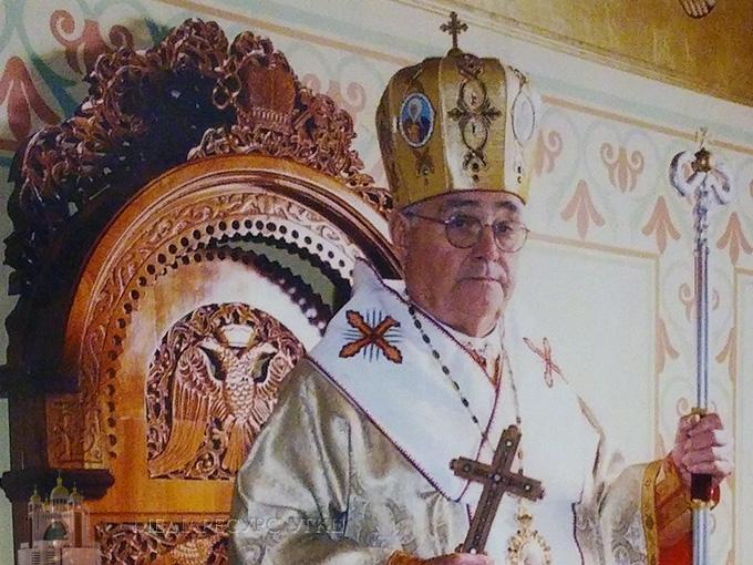 Блаженніший Святослав висловив співчуття з приводу відходу у вічність владики Михаїла (Микицея)
