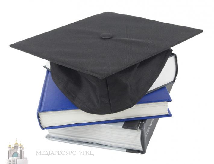 Допоможіть вихованцям Прилуцької колонії здобути вищу освіту