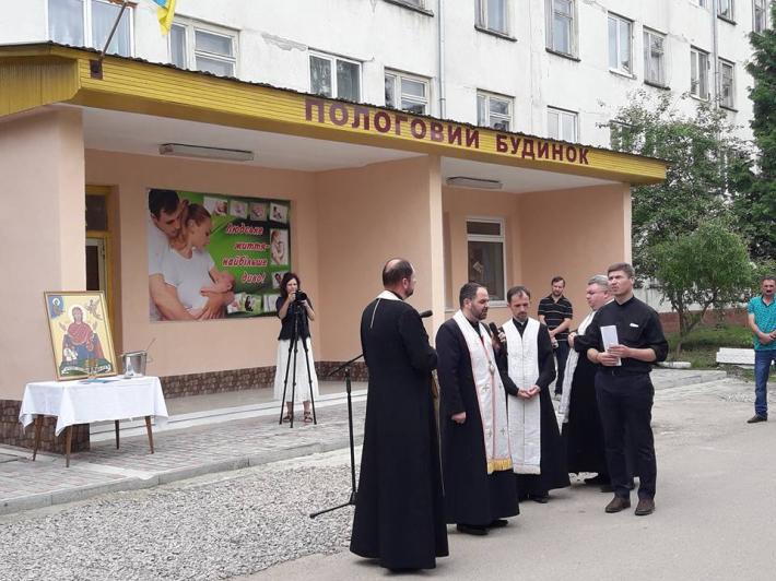 У Дрогобичі відкрили «Вікно життя»