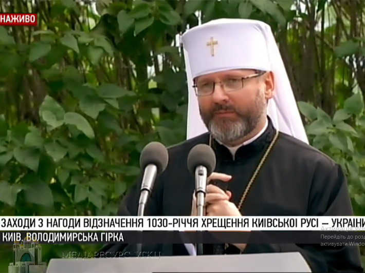 «There is no justification for those who refuse to unite for the common good of our nation,» Head of UGCC on Vоlоdуmуr