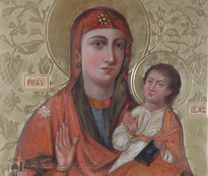 Старовинну ікону з Тернопільщини урочисто коронують у Ватикані