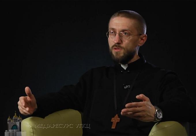 «Світ нашої Софії», – о. Андрій Зелінський