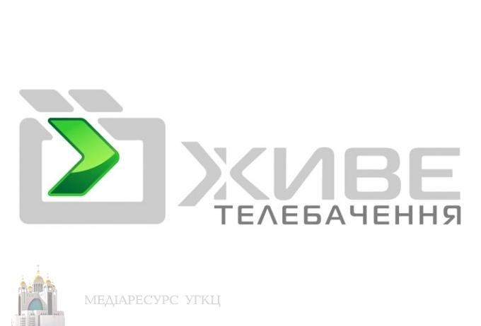 Ukrainian Greek-Catholic Church starts an internet-project