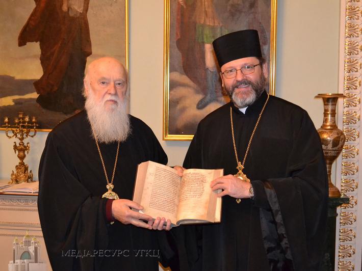 Блаженніший Святослав зустрівся з Патріархом Філаретом