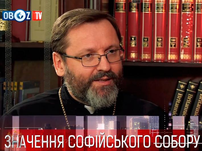 Блаженніший Святослав: «Прагнення молитися в Софійському соборі — це прагнення мати доступ до своїх джерел»