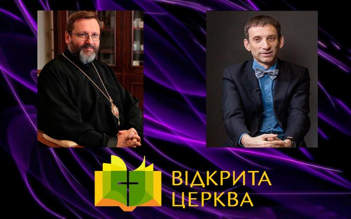 Співрозмовником Блаженнішого Святослава у черговій «Відкритій Церкві» буде Віталій Портников