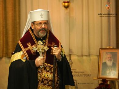 Глава УГКЦ: «Блаженніший Любомир, як новітній кобзар, залишив нам цілий епос християнської культури, добра, правди та миру»