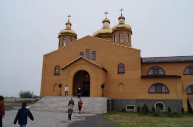 Блаженніший Святослав освятив храм Святого Володимира у Херсоні