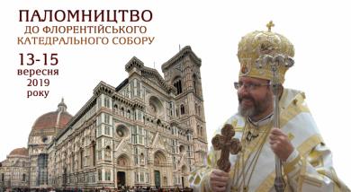 Блаженнейший Святослав возглавит паломничество Синода Епископов УГКЦ во Флоренцию