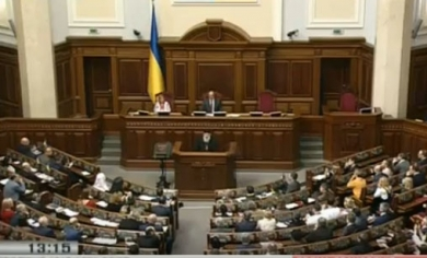 "His Beatitude Lubomyr in Parliament: ""Imitate those who took up the great work - the reconstruction of the Ukrainian state ..."""