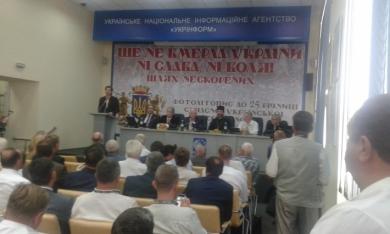 Блаженніший Святослав взяв участь у презентації фотолітопису, який містить світлини головних моментів 25-річної історії незалежності України