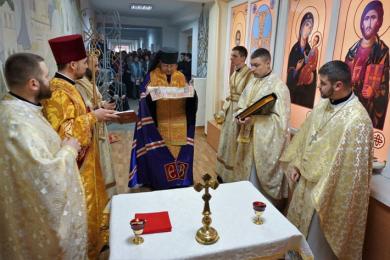 В Украинской академии книгопечатания освятили обновлённую часовню святых Кирилла и Мефодия