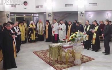 В храме Святого Василия Великого УГКЦ представители всех христианских конфессий молились за единство Церкви и «украинский Мариуполь»