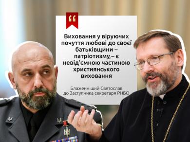 Блаженніший Святослав провів робочу зустріч із заступником секретаря Ради національної безпеки і оборони України