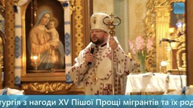 Владика Степан Сус: «Проща – це період особливої дії Божої ласки. Час, коли Бог нас бачить, чує і хоче, щоб ми відчули Його присутність»