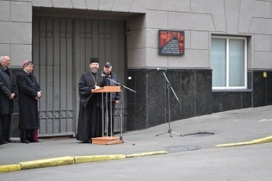 Head of the UGCC  took part in the opening of a memorial commemorative plaque in honor of victims of political repressions of the twentieth century in Kiev