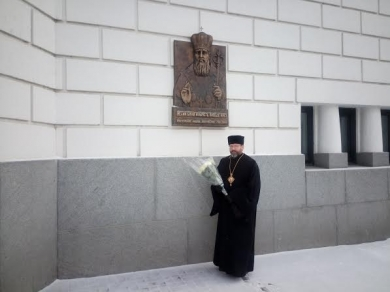 The Head of the UGCC took part in celebrations of Ukrainian Unity Day