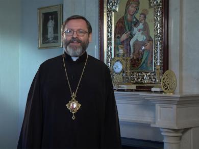 Глава УГКЦ розповів, як утамувати духовний голод