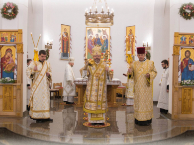 Head of UGCC at Three Holy Hierarchs Seminary consecrates hall in honor of Pope Francis