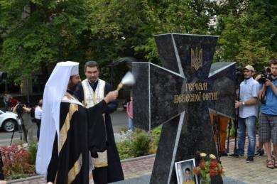 Блаженніший Святослав у Києві освятив пам'ятник Героям Небесної сотні