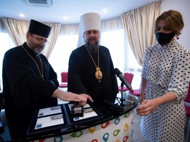 Спецпогашення поштової марки, присвяченої 25-річчю Всеукраїнської ради Церков і релігійних організацій