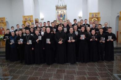 В Киевской семинарии презентовали электронное издание произведений патриарха Иосифа