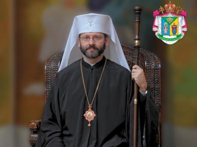 Глава УГКЦ создал Пастырский совет Патриаршей курии