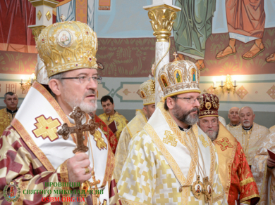 His Beatitude Sviatoslav expressed his sincere condolences on the occasion of the death of Bishop Milan Shashik