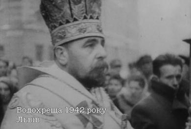 «Победы над Иосифом Слипым советская власть не достигла», – В. Сергейчук в программе «Открытая Церковь»