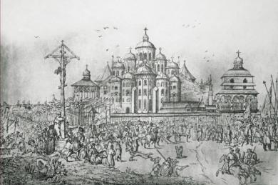 Свята Софія Київська – катедральний собор Унійної Церкви у 1596-1633 роках