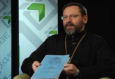 На свято Благовіщення наберуть чинності канони партикулярного права УГКЦ