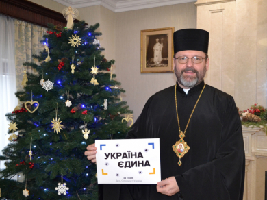 My wish is that we do everything in order not to lose our statehood! Head of the UGCC on Sobornist Day of Ukraine