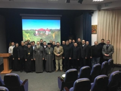 Interrelation between Liturgy and law in UGCC was discussed at the conference in Lviv
