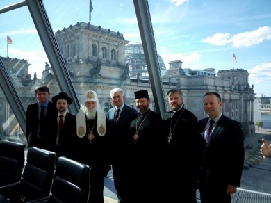 Делегація ВРЦіРО перебуває з офіційним візитом у Німеччині