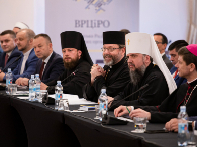 «Ми усі рівні, але ми усі різні – і це ключ до розв'язання непростих завдань і служіння для спільного блага України», – Глава УГКЦ на засіданні ВРЦіРО